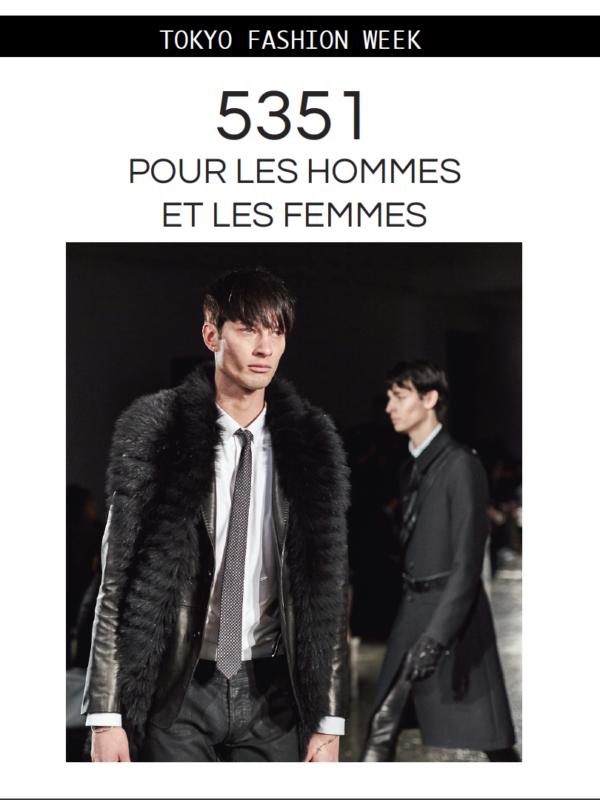 5351 Pour Les Hommes et Les Femmes