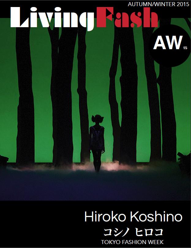 Livingfash Magazine, Livingfash.com,Hiroko Koshino coverage, MBFWT Tokyo fashion