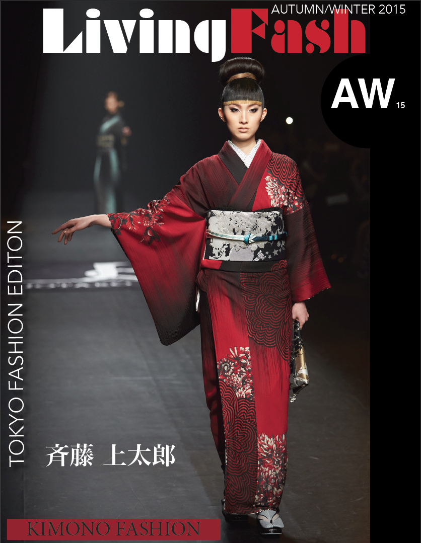Livingfash Magazine Jotaro Saito, MBFWT, 斉藤 上太郎, Livingfash Media, Magazine, fashion coverage, tokyo fashion