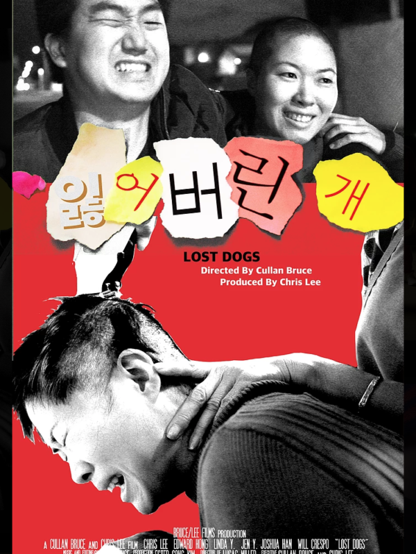 Lost Dogs | Korean short film you must watch.